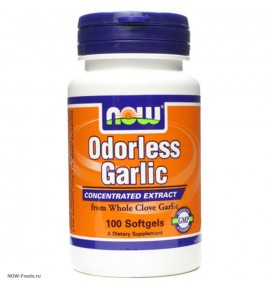 NOW Odorlees Garlic – Экстракт Чеснока - БАД