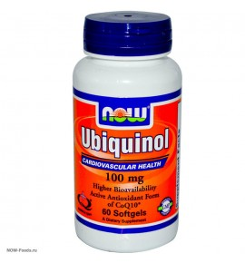 NOW Ubiquinol - Убихинол - БАД